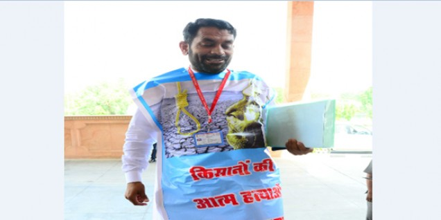 राजस्थान विधानसभा का बजट सत्र शुरू