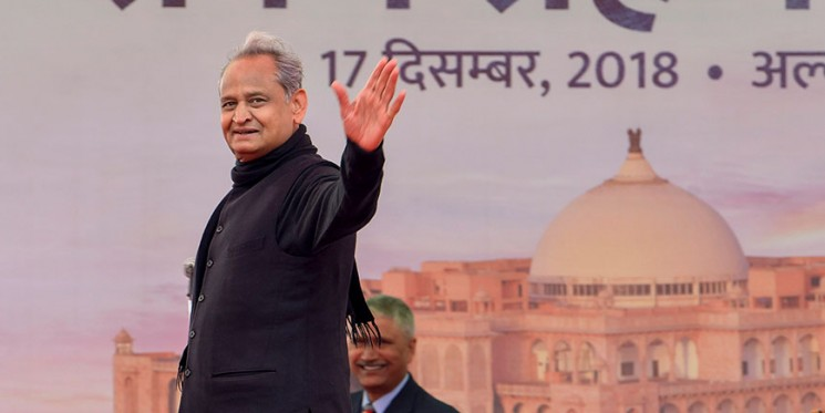 Jauhar About Pride and Sacrifice, Says Ashok Gehlot Amid Textbook Row in Rajasthan