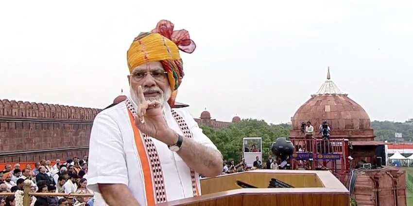पीएम मोदी ने अपने भाषण में जिन जैन मुनि का ज़िक्र किया वो कौन हैं
