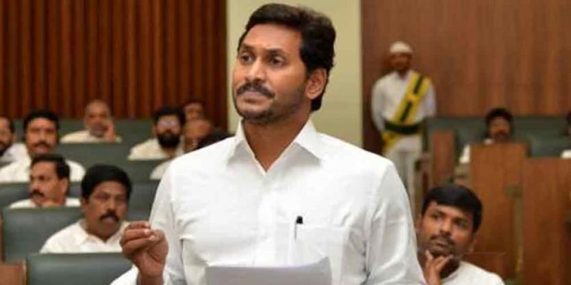 Chandrababu trembles on hearing review on PPA's: CM YS Jagan