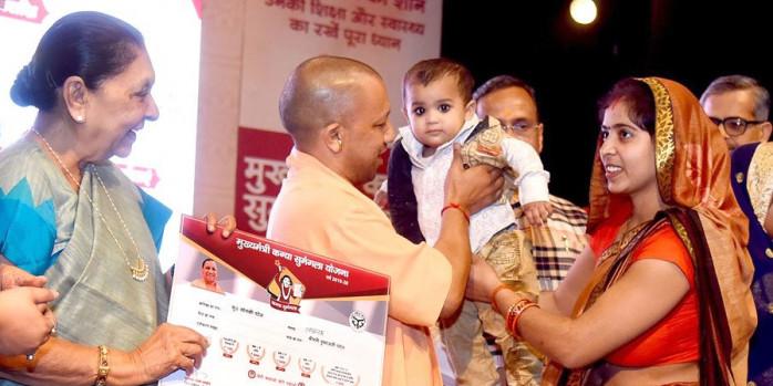 Yogi Adityanath launches single helpline number 112 in Uttar Pradesh