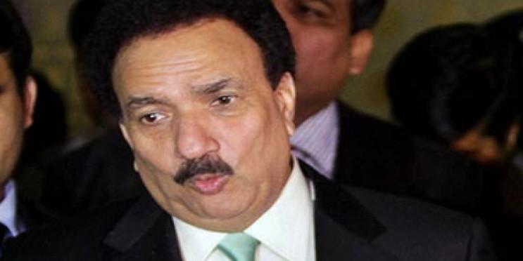 जम्मू-कश्मीर पुलिस ने पाकिस्तान के पूर्व गृह मंत्री को ट्विटर पर धो दिया