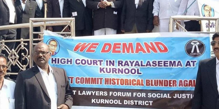 'Andhra HC must come up in Rayalaseema': Striking Kurnool lawyers write to Jagan