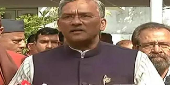 CM रावत के दिल्ली दौरे से मंत्रिमंडल विस्तार की अटकलें तेज, इस बार इसलिए ज्यादा है संभावना