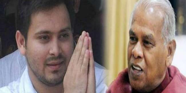 जीतन राम मांझी के बिगड़े बोल- तेजस्वी राजद के नेता हैं, महागठबंधन के नहीं, मिला ये जवाब