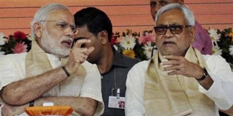 सिर्फ एक ही मंत्री पद मिलने से नीतीश कुमार नाराज, सरकार में नहीं शामिल होगी जदयू
