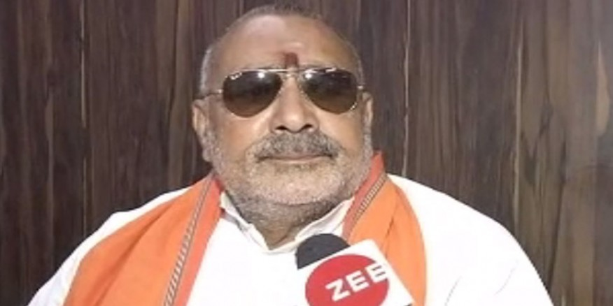 गिरिराज सिंह ने कहा, राहुल गांधी का कुनबा बन गया है देशद्रोहियों का प्रतीक