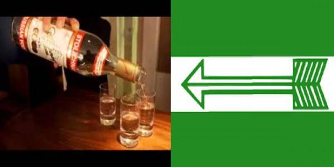 विधानसभा चुनाव 2019 : जदयू की सरकार बनी, तो शराबबंदी: मुर्मू