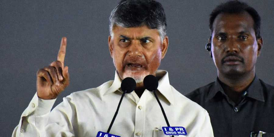 Andhra Pradesh CM N Chandrababu Naidu seeks action against PM Modi