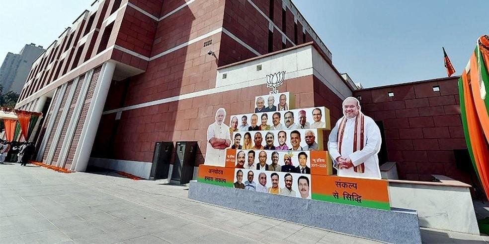 भाजपा मुख्यालय को दो एकड़ ज़मीन देने के लिए केंद्र ने दिल्ली मास्टरप्लान में किया बदलाव