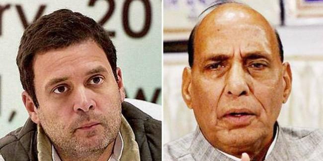 संसद में किसानों पर राहुल गांधी vs राजनाथ