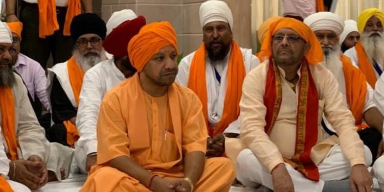 अत्याचारी बाबर के खिलाफ गुरु नानक देव जी ने उठाई थी आवाज: CM योगी