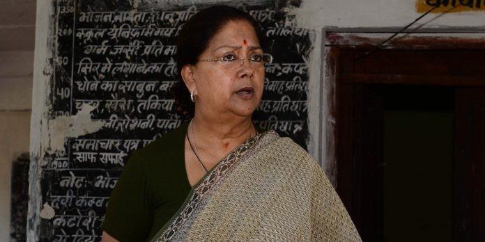 राजस्थान की शीर्ष महिला रहीं वसुंधरा राजे का अविश्वसनीय अकेलापन