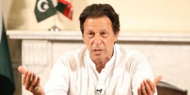 FATF ने पाकिस्तान को 'ग्रे सूची' में बरकरार रखा, भारत ने कहा- आतंकवाद के खिलाफ ठोस कदम उठाए पड़ोसी देश