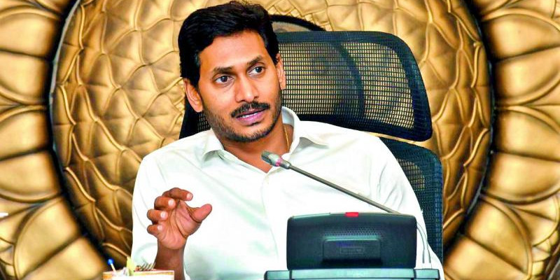 """Andhra Is A """"Role Model"""": Chief Minister Jagan Reddy At Investors' Summit"""