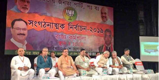 विधानसभा चुनाव की रणनीति व जनसंपर्क बढ़ाने को लेकर भाजपा की अहम बैठक जारी