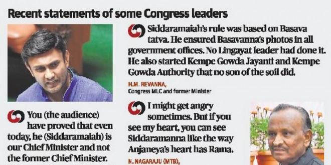 Somashekar apologises; Congress warns leaders against crossing ' Lakshman rekha'