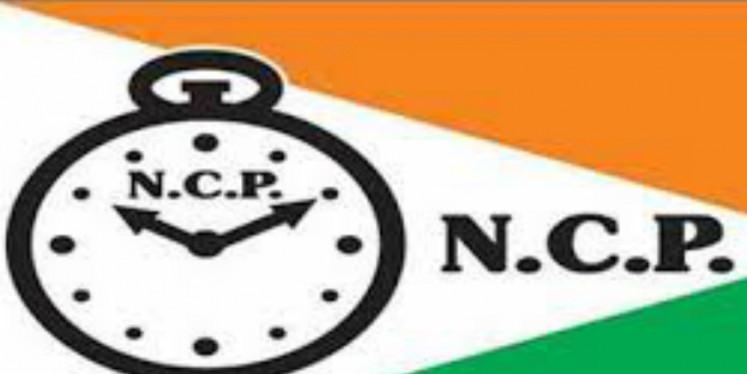 NCP accuses BJP of 'political debauchery'