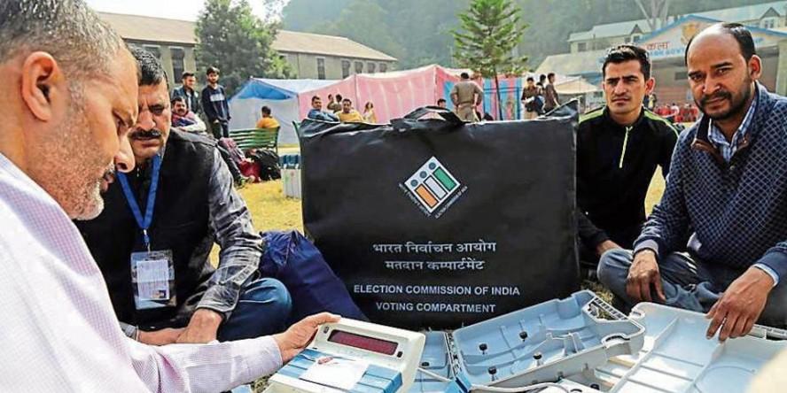 चुनाव पूर्वाभ्यास से गैरहाजिर रहे 30 कर्मचारी, नोटिस जारी