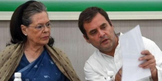 कांग्रेस का अध्यक्ष बनकर भी कोई राहुल-सोनिया से बड़ा हो पाएगा