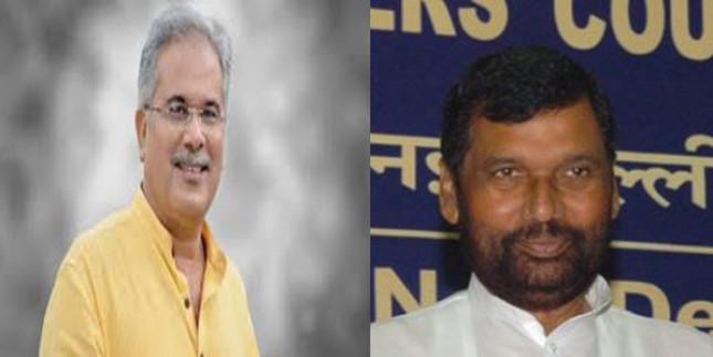 केन्द्रीय मंत्री राम विलास पासवान से मिले CM भूपेश बघेल, रखी ज्यादा धान खरीदने की मांग