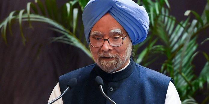 राज्यसभा सदस्य के तौर पर डॉ. मनमोहन सिंह की पारी समाप्त, खामोशी से हुई बतौर सांसद विदाई