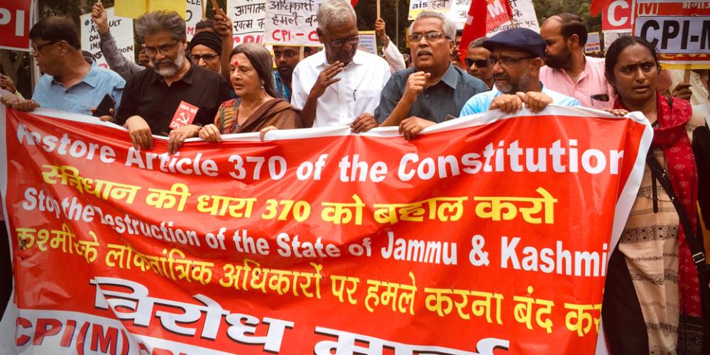 JNU में आज 370 हटने पर विरोध-प्रदर्शन