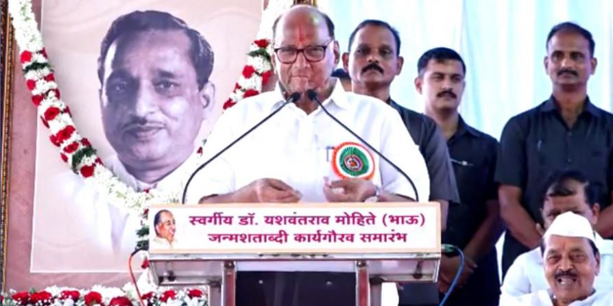 महाराष्ट्र: गवर्नर ने शिवसेना को किया बाहर, एनसीपी को सरकार बनाने का दिया न्योता