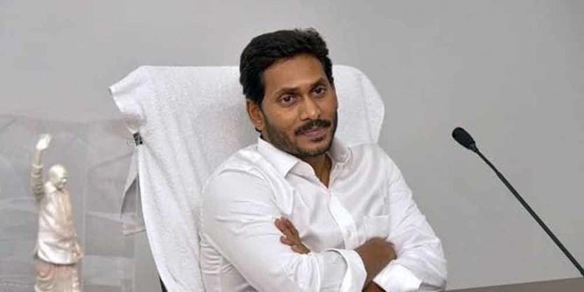 CM YS Jagan holds review meeting with Agriculture department
