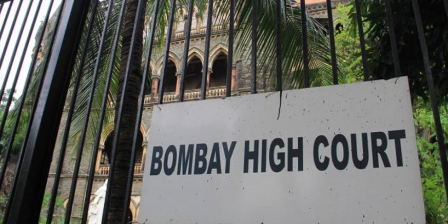 महाराष्ट्र सरकार बताए कि सहकारी बैंक घोटाले में क्यों नहीं दर्ज हुआ मामला : बॉम्बे HC