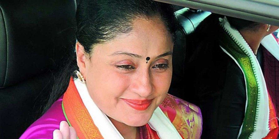 Congress leader Vijayashanti attested during protest over inter results in Warangal