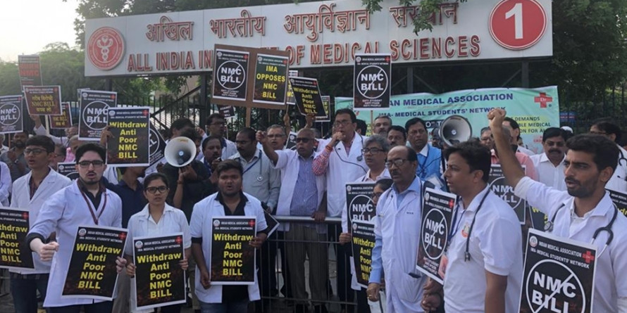 NMC Bill: AIIMS and Safdarjung hospitals call for indefinite strike from Thursday
