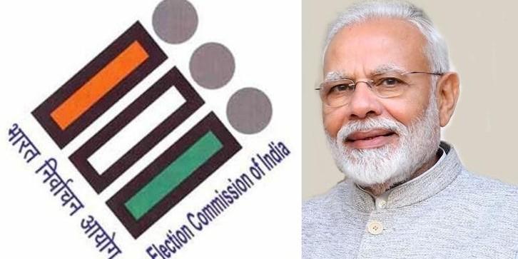 प्रधानमंत्री के बालाकोट हमले के बयान पर चुनाव आयोग ने रिपोर्ट मांगी