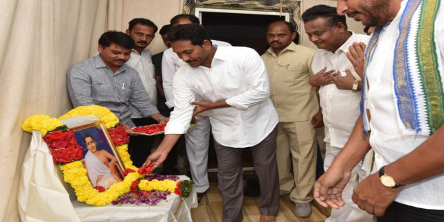 CM Jagan held a review on roads and buildings department, says the sand shortage is a temporary problem