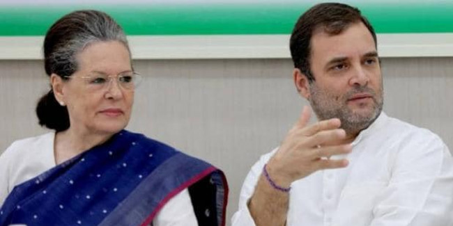 कांग्रेस अध्यक्ष का चुनाव: सोनिया बोलीं- राहुल और मैं इसका हिस्सा नहीं हो सकते