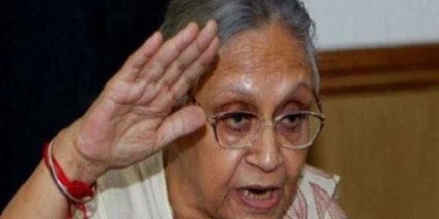 कांग्रेस का आरोप- फोन कॉल के जरिए 'फर्जी सर्वेक्षण' का हवाला दे रही है आप, EC से की शिकायत