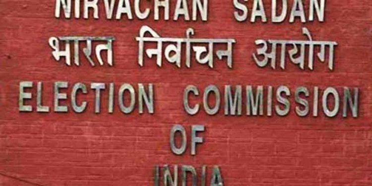 Election Commission of India restricts exit poll during by-elections