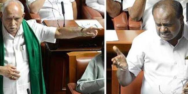 कर्नाटक में मुख्यमंत्रियों का कार्यकाल पूरा न होना इतिहास का अभिन्न अंग है!
