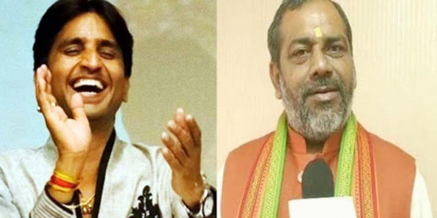 योगी के मंत्री पर कुमार विश्वास ने कसा तंज, कहा- इन्हे नोबल क्यों नहीं दिया जाता
