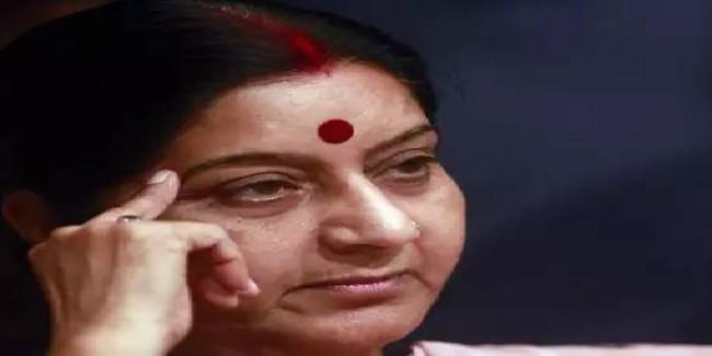 सुषमा स्वराज के निधन पर हरियाणा सरकार ने 2 दिवसीय राजकीय शोक घोषित किया