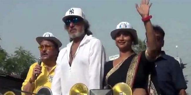 "In Mamata Banerjee vs BJP, ""Jai Shri Ram"" At Trinamool Roadshow, Online"