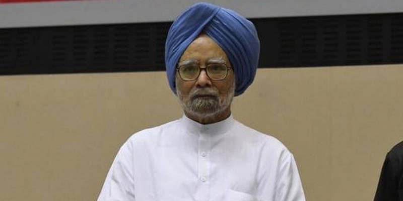 पूर्व पीएम मनमोहन सिंह ने दाखिल किया नामांकन-पत्र, बीजेपी बनाएगी रणनीति