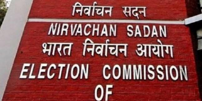 चुनाव आयुक्तों में असहमति के मुद्दे पर 21 मई को आयोग की बैठक
