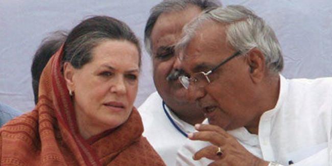 हरियाणा के पूर्व मुख्यमंत्री हुड्डा ने सोनिया गांधी से मुलाकात की, गुलाम नबी भी मौजूद रहे