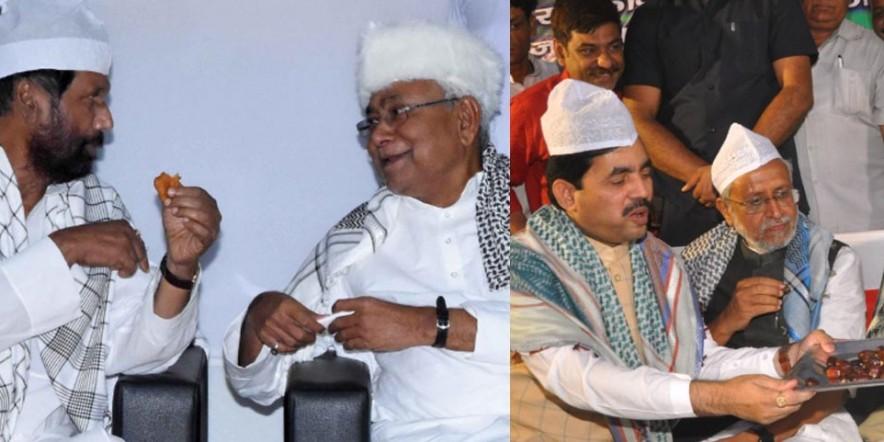 बीजेपी-जेडीयू की दोस्ती में पड़ रही दरार, दोनों दलों के नेता नहीं पहुंचे एक दूसरे की इफ्तार पार्टी में