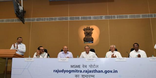 उद्यम शुरू करने के लिए अब नहीं काटने होंगे चक्कर राजस्थान को बनाएंगे इन्वेस्टर फ्रेण्डली स्टेट: मुख्यमंत्री