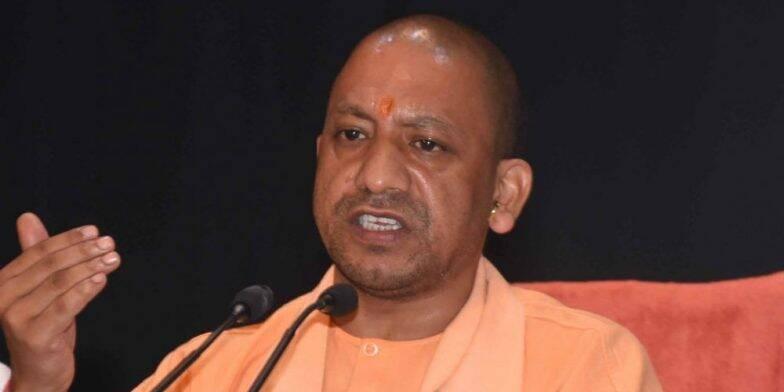 UP के सभी DM, SSP के लिए CM योगी आदित्यनाथ ने जारी किया नया फरमान