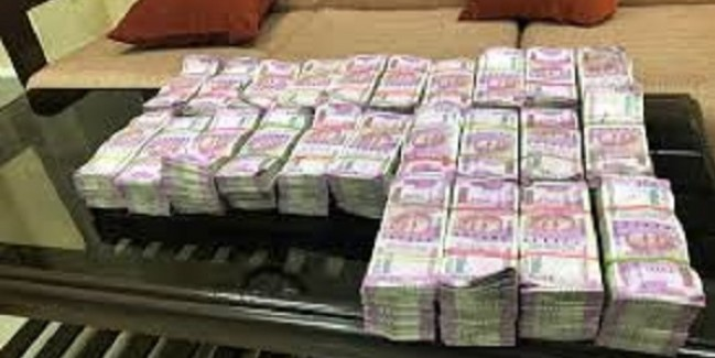 I-T Dept Seizes Rs 4 Crore from Karnataka; Searches Underway in Goa