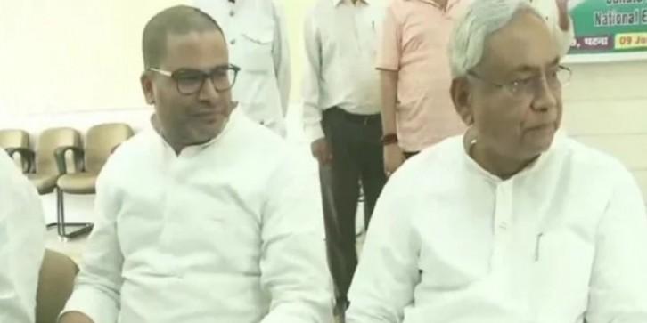 नीतीश का बड़ा फैसला: बिहार के बाहर एनडीए का हिस्सा नहीं रहेगी जदयू, अकेले लड़ेगी चुनाव