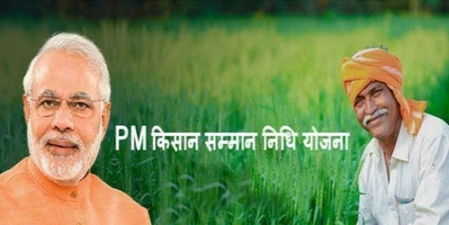 15 लाख से अधिक किसानों के खातों में आगामी दो दिवस में जमा होगी राशि